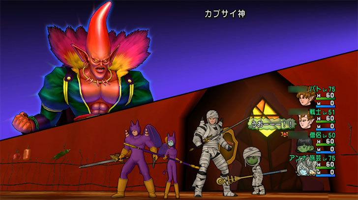 ドラゴンクエストX、プレイ中527-1.jpg