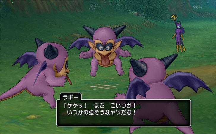 ドラゴンクエストX、プレイ中531-1.jpg