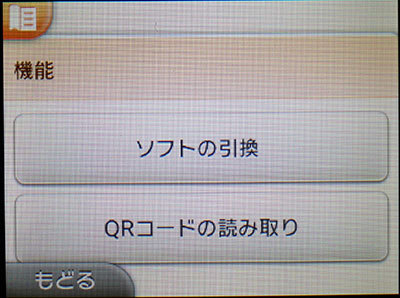 ドラゴンクエストX、プレイ中54-3.jpg
