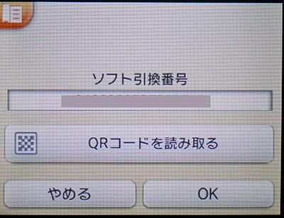 ドラゴンクエストX、プレイ中54-4.jpg