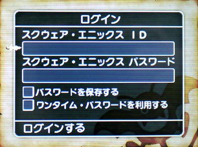ドラゴンクエストX、プレイ中54-8.jpg