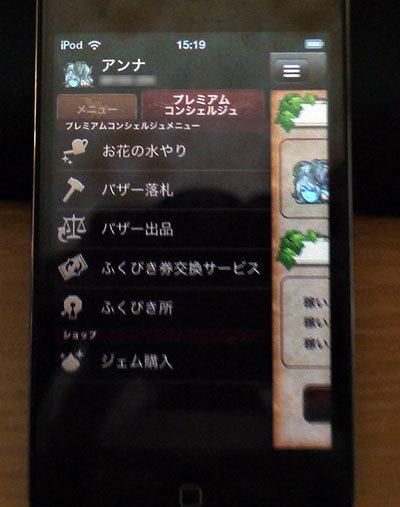 ドラゴンクエストX、プレイ中542-1.jpg