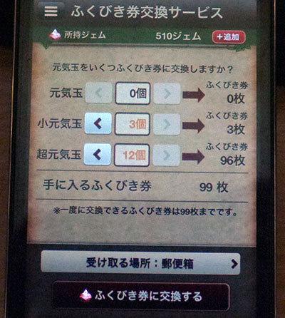 ドラゴンクエストX、プレイ中542-2.jpg
