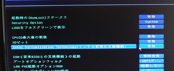 ドラゴンクエストX、プレイ中561-2.jpg