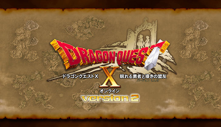 ドラゴンクエストX、プレイ中562-1.jpg
