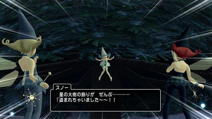 ドラゴンクエストX、プレイ中568-4.jpg
