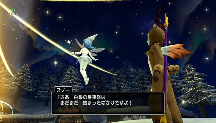 ドラゴンクエストX、プレイ中569-4.jpg