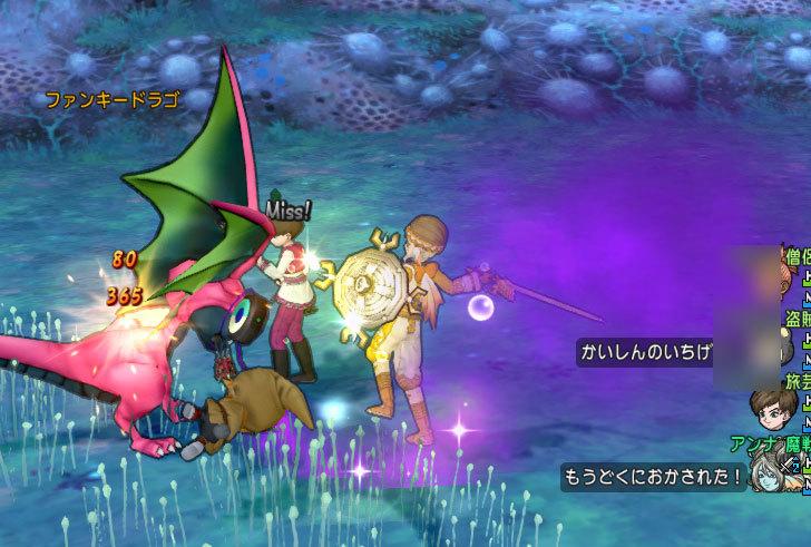 ドラゴンクエストX、プレイ中575-1.jpg