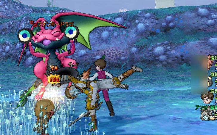 ドラゴンクエストX、プレイ中575-2.jpg