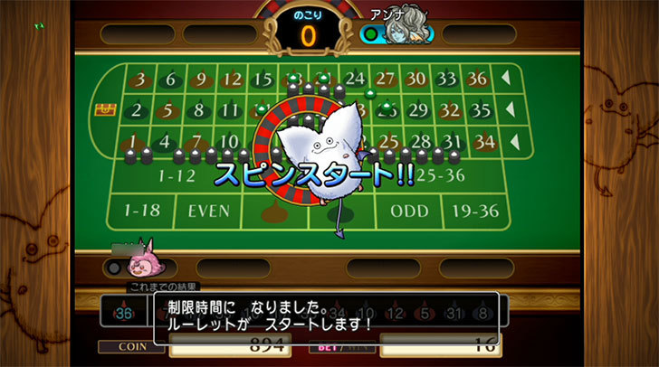 ドラゴンクエストX、プレイ中592-5.jpg