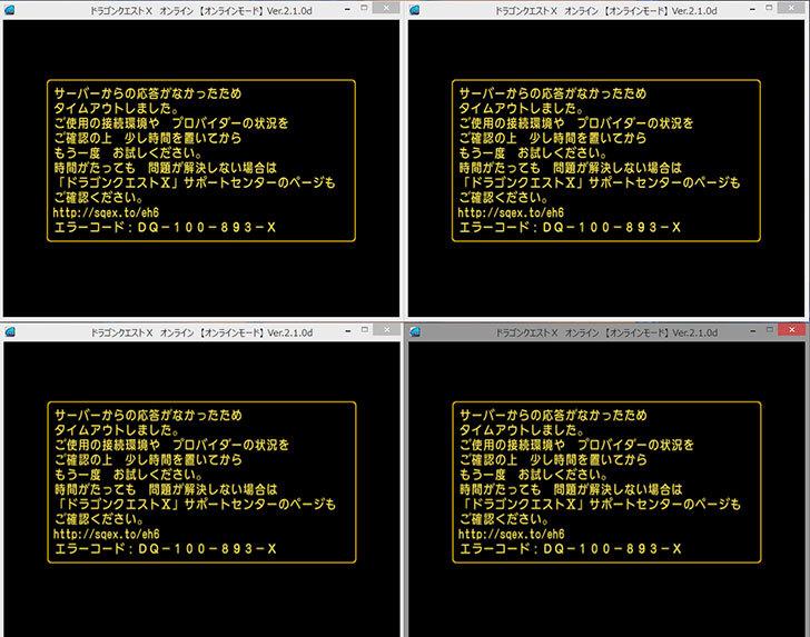 ドラゴンクエストX、プレイ中603-3.jpg