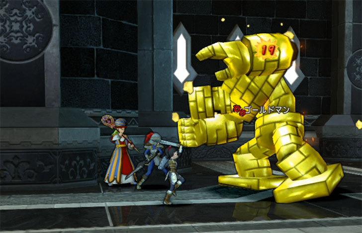 ドラゴンクエストX、プレイ中616-2.jpg