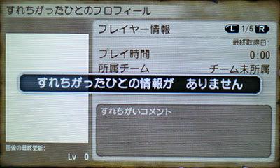 ドラゴンクエストX、プレイ中71-1.jpg