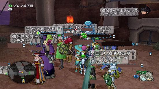 ドラゴンクエストX、プレイ中74-1.jpg