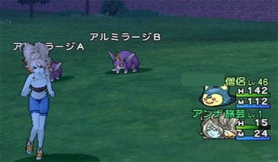 ドラゴンクエストX、プレイ中82-1.jpg