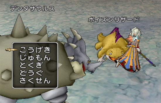 ドラゴンクエストX、プレイ中9-4.jpg