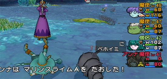 ドラゴンクエストX、プレイ中91-3.jpg