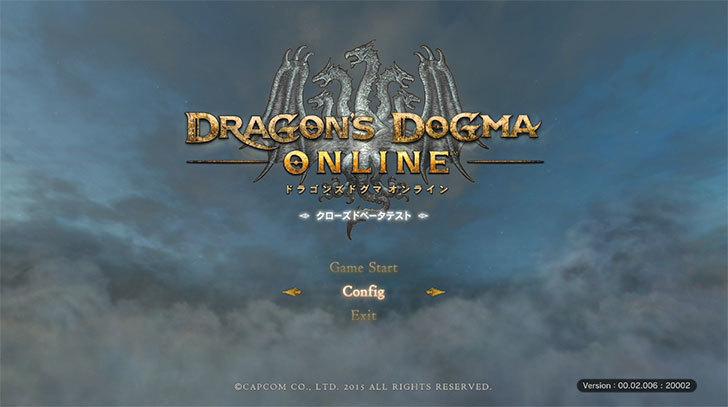 ドラゴンズドグマ-オンライン1-2.jpg