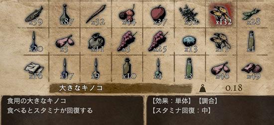 ドラゴンズドグマ-プレイ11-2.jpg