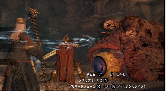 ドラゴンズドグマ-プレイ14-2.jpg