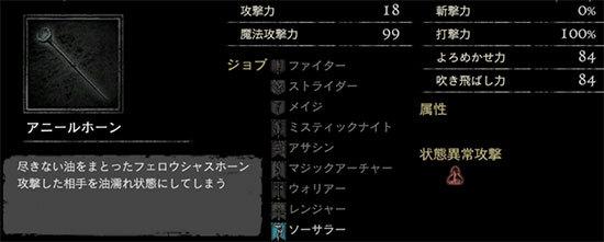 ドラゴンズドグマ-プレイ15-6.jpg