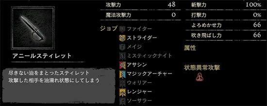 ドラゴンズドグマ-プレイ15-9.jpg