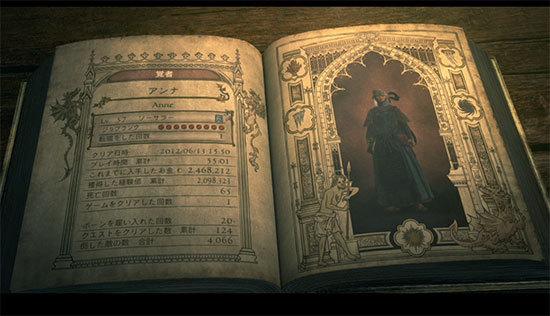 ドラゴンズドグマ-プレイ16-1.jpg