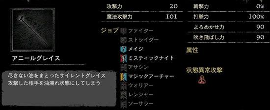 ドラゴンズドグマ-プレイ16-2-1.jpg