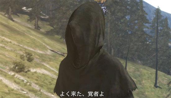 ドラゴンズドグマ-プレイ4-1.jpg