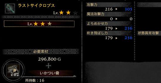 ドラゴンズドグマ-プレイ8-3.jpg