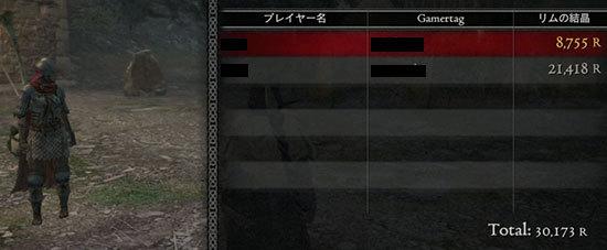 ドラゴンズドグマ-プレイ8-4.jpg
