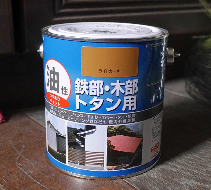 ニッペ-油性-鉄部・建物・トタン用-塗料-0.7L-ライトカーキーをカインズでまた買って来た1.jpg