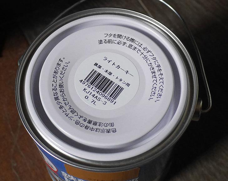 ニッペ-油性-鉄部・建物・トタン用-塗料-0.7L-ライトカーキーをカインズでまた買って来た2.jpg
