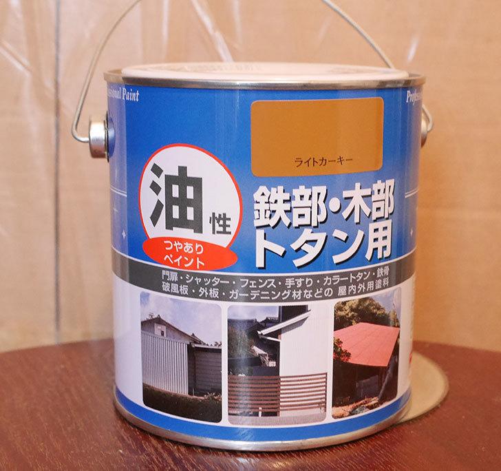 ニッペ-油性-鉄部・建物・トタン用-塗料-0.7L-ライトカーキーをカインズで買って来た1.jpg