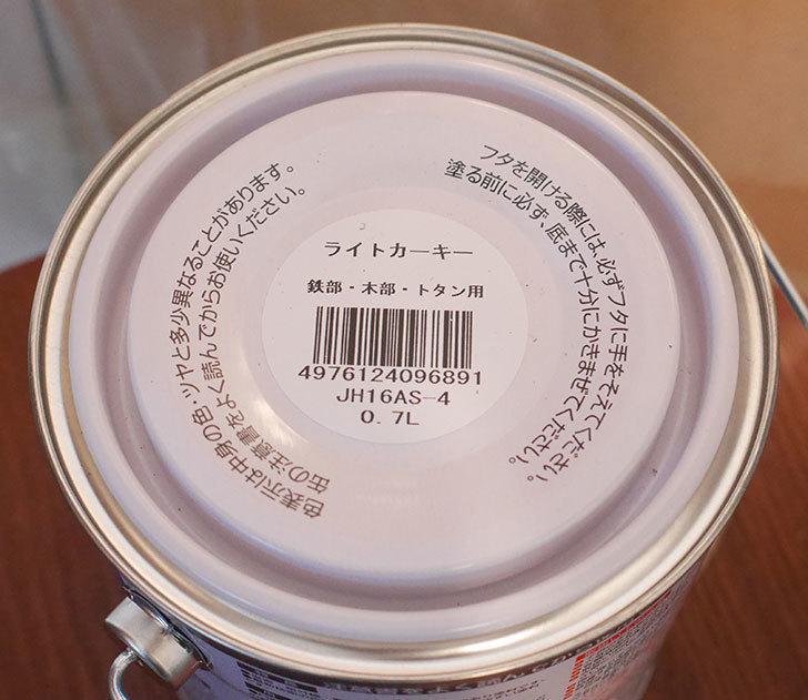 ニッペ-油性-鉄部・建物・トタン用-塗料-0.7L-ライトカーキーをカインズで買って来た3.jpg