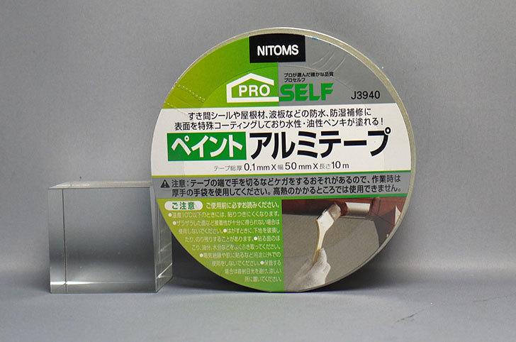 ニトムズ-ペイントアルミテープ-50mm×10m-J3940を買った1.jpg