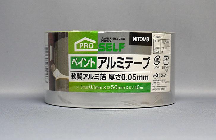 ニトムズ-ペイントアルミテープ-50mm×10m-J3940を買った2.jpg