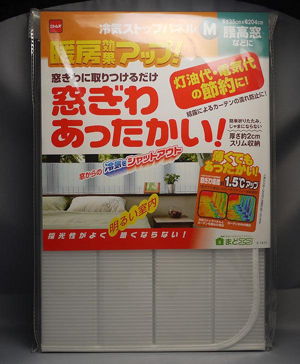 ニトムズ-冷気ストップパネル-Mを買った1.jpg