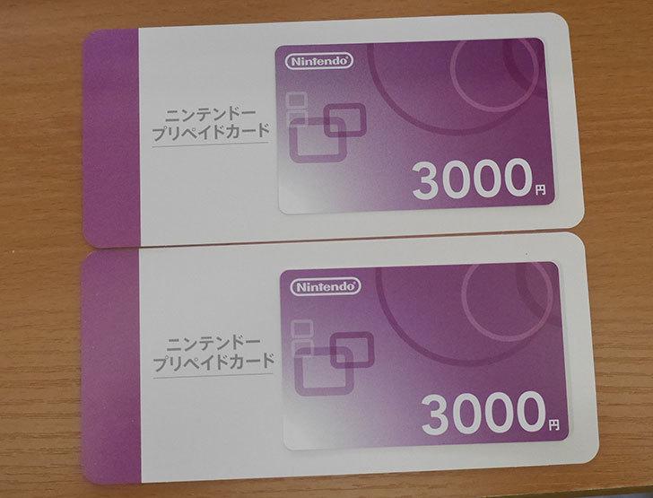 ニンテンドー-プリペイドカード-3,000円を2枚ヨドバシでかった。2020年-1.jpg
