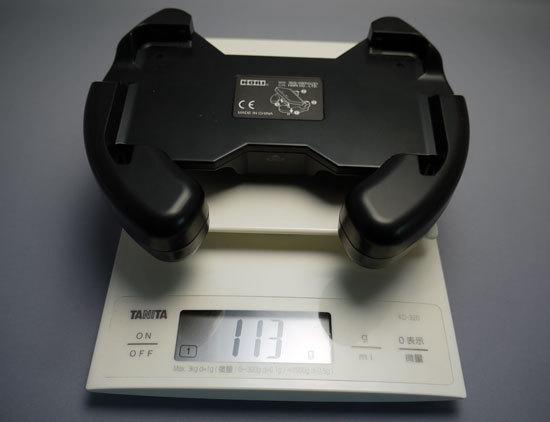 ニンテンドー3DS専用 拡張スライドパッド6.jpg
