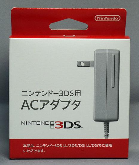 ニンテンドー3DS用-ACアダプタを買った2.jpg