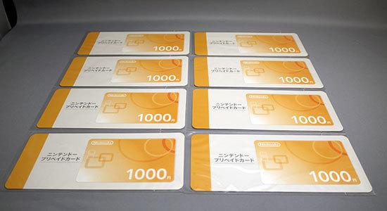 ニンテンドープリペイドカード1000円を8枚買った.jpg