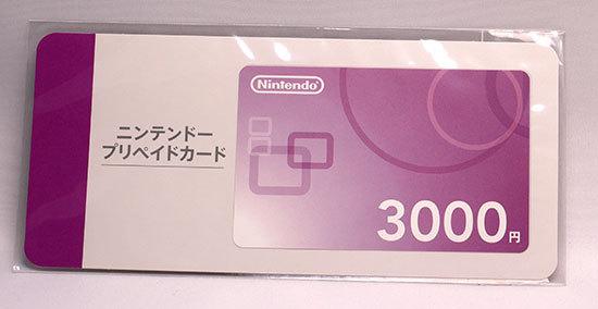 ニンテンドープリペイドカード3000円.jpg