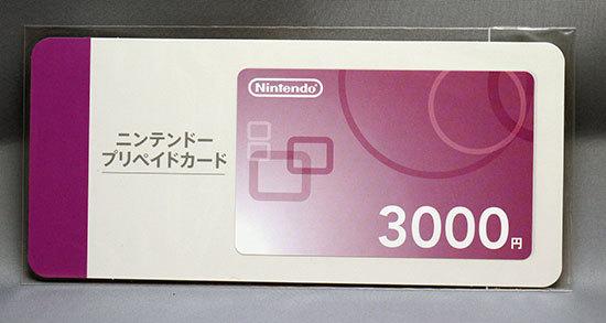 ニンテンドープリペイドカード3000円を買った.jpg
