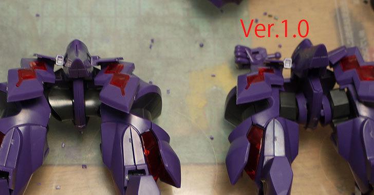 ノンスケール-武御雷-Type-00R-Ver.1.5制作2-11.jpg