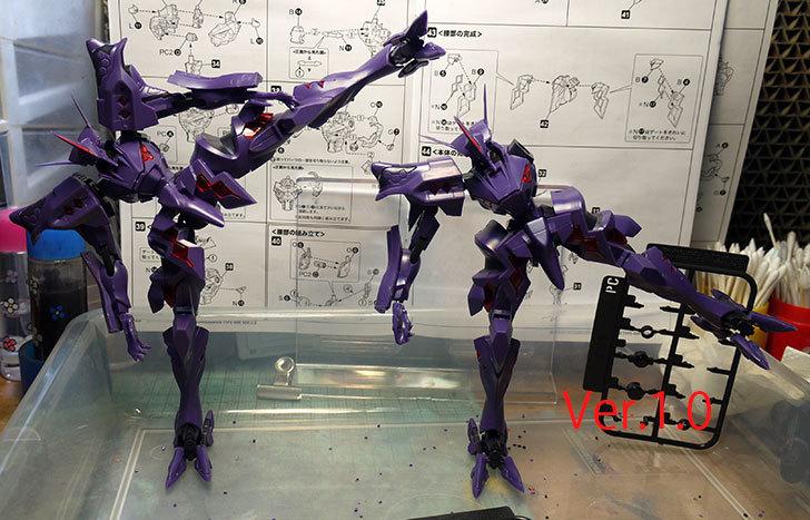 ノンスケール-武御雷-Type-00R-Ver.1.5制作2-16.jpg