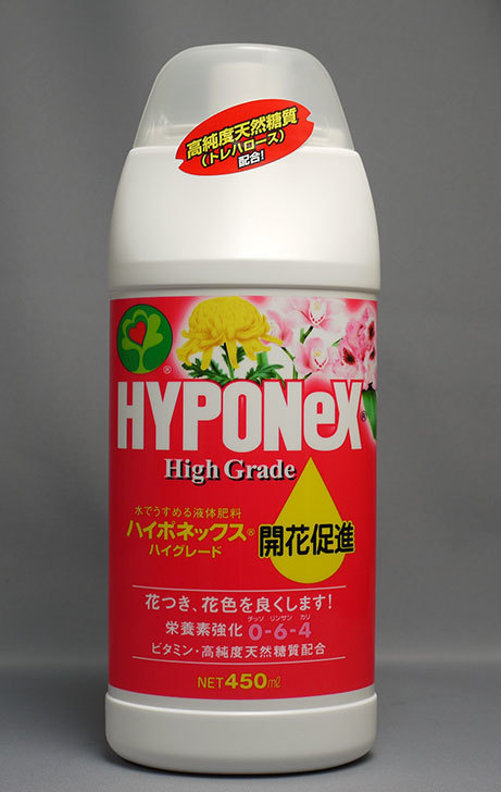 ハイポネックス-ハイグレード開花促進-450mlを買った1.jpg