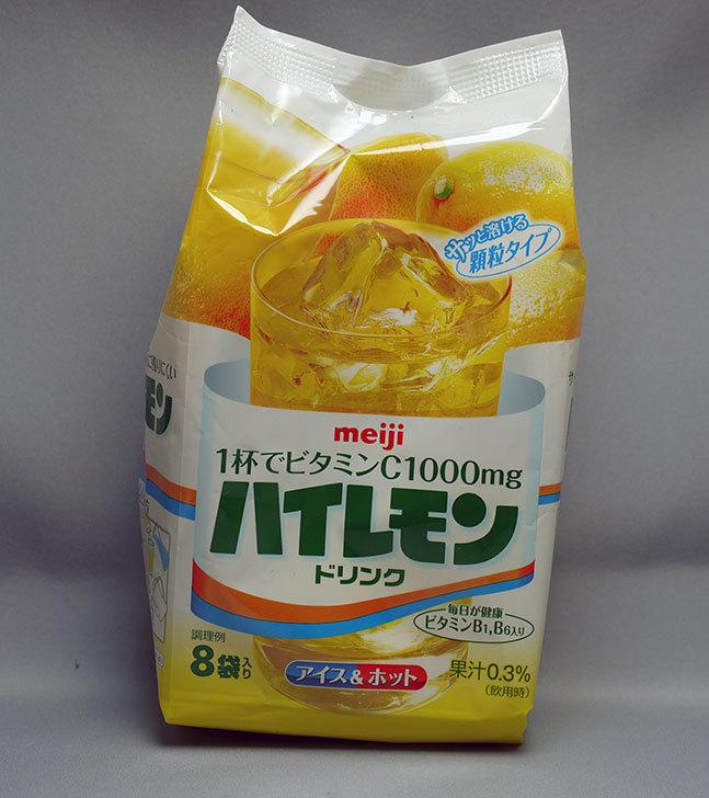 ハイレモンドリンク-8袋入を買って来た1.jpg