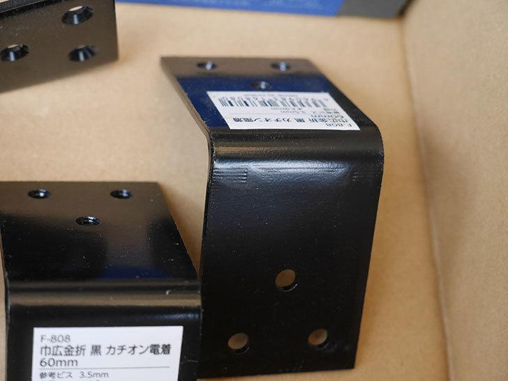 ハイロジック 巾広金折 F-808 60mm 黒を4個買った。2020年-004.jpg
