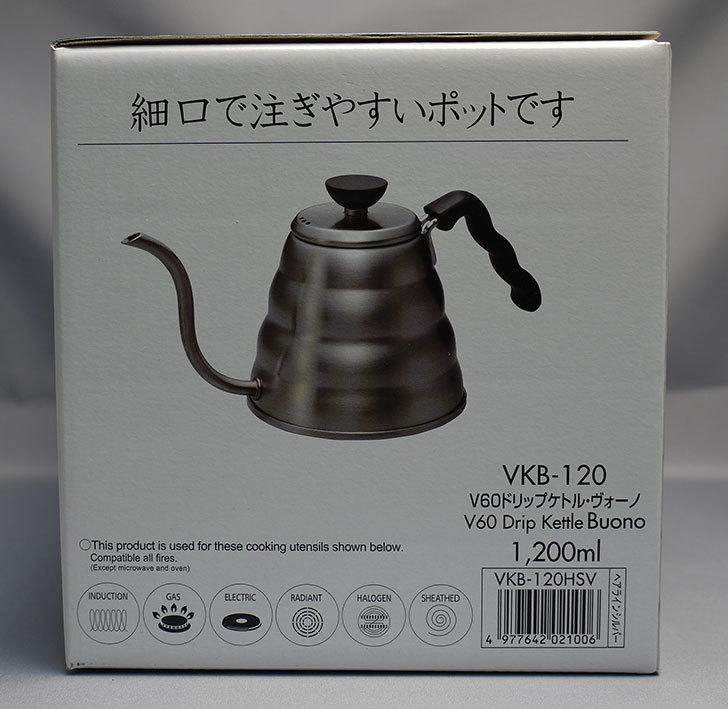 ハリオ-コーヒードリップケトル・ヴォーノ-VKB-120HSVを買った5.jpg